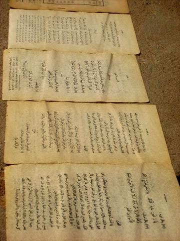 Pages of the koran